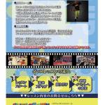 3DE7AFAD-6025-4020-A632-1BBB3DA3E3D0